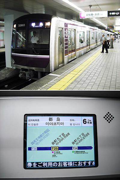 04tanimachi_line.jpg