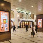 阪急百貨店前デジタルサイネージ写真・DIDI
