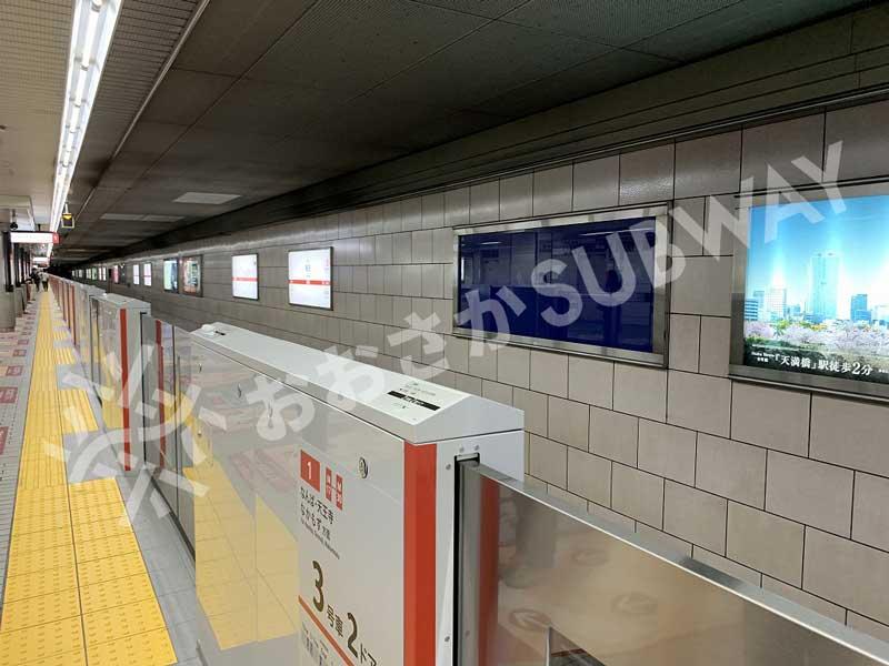大阪メトロの交通広告