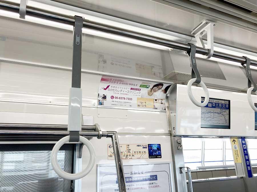 大阪モノレール棚上上ポスター写真