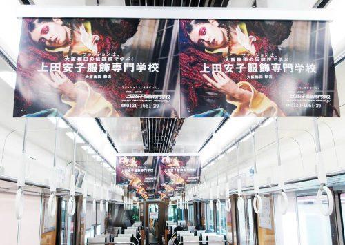 阪急サンクスセット写真
